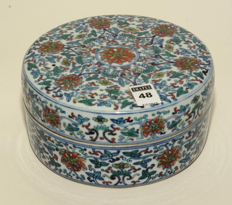 Shapes Fine Art Auctioneers A Chinese Ceramic Circular Jar With