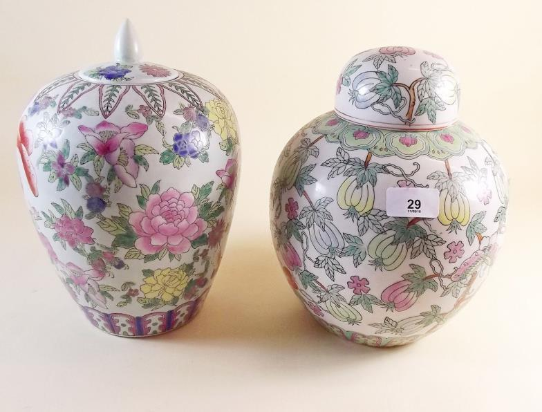 Smiths Of Newent Two Reproduction Chinese Vases And Covers With