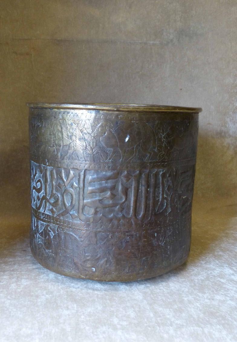 P F Windibank An Eastern Gilt Metal Cylindrical Jardiniere