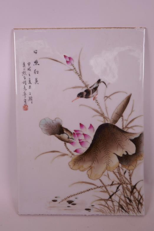 Crows Auction Gallery A Chinese Polychrome Porcelain Plaque