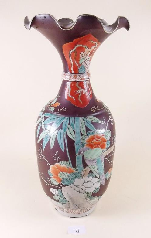 Smiths Of Newent A Large Japanese Pottery Vase With Frilled Top