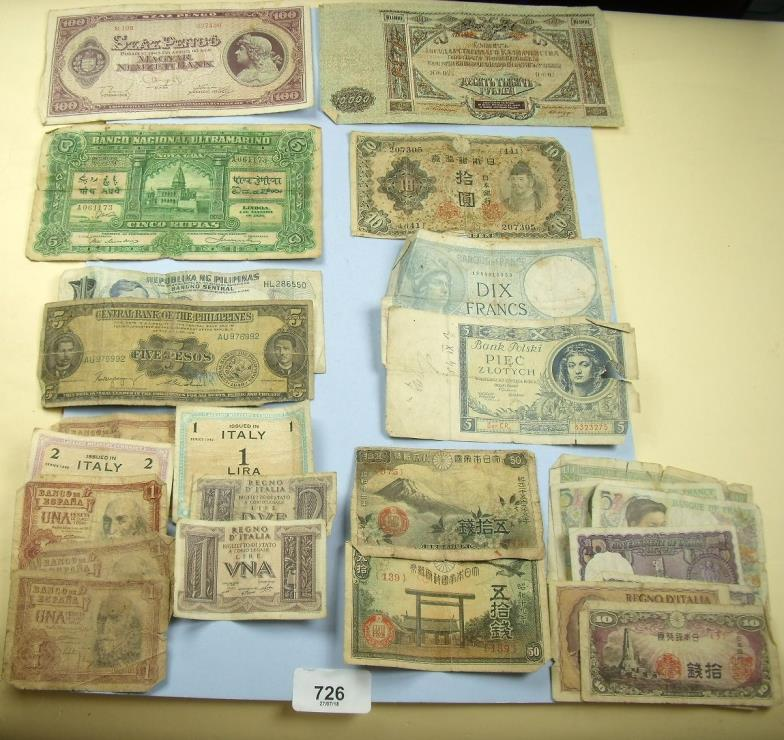 Smiths of Newent : A wad of world banknotes including: China