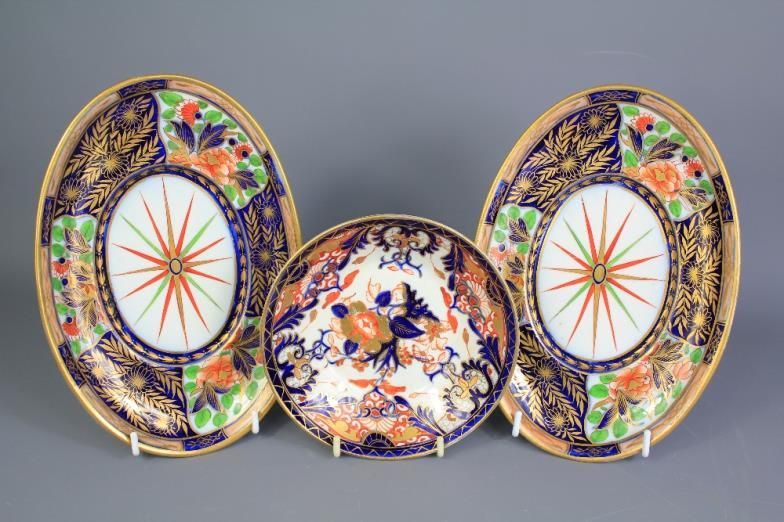 British Bespoke Auctions : An Antique Royal Crown Derby Dish